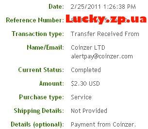 Coinzer.com – получена выплата, в течении дня.