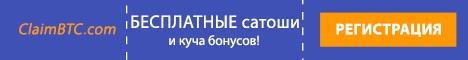 Claimbtc.com