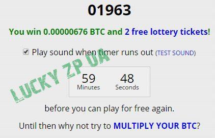 Играть в онлайн казино на биткоины