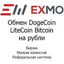 Post thumbnail of Exmo.com — кошелек и обменник для BTC, DOGE, LTC, Payza на Webmoney, Яндекс Деньги, карты и многие другие системы