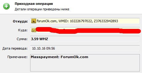 pay-forumok