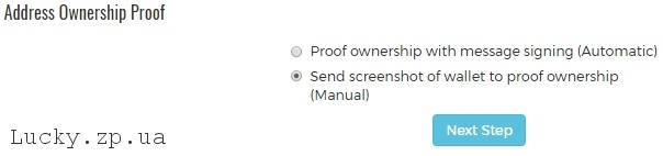 Proof ownership